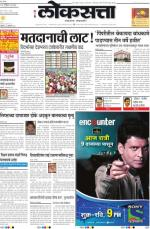 11-04-2014 - Read on ipad, iphone, smart phone and tablets.