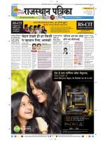 12-04-2013 - Read on ipad, iphone, smart phone and tablets.