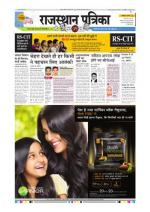 12-04-2014 - Read on ipad, iphone, smart phone and tablets.