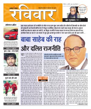 Raviwaar - Read on ipad, iphone, smart phone and tablets.