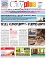 Vol-6,Issue-16,Dt.Apr12-18,2014 - Read on ipad, iphone, smart phone and tablets.