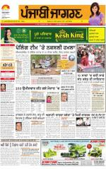 Doaba  : Punjabi jagran News : 13th April 2014 - Read on ipad, iphone, smart phone and tablets.