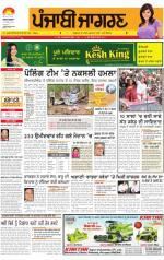 Sangrur\Barnala  : Punjabi jagran News : 13th April 2014 - Read on ipad, iphone, smart phone and tablets.