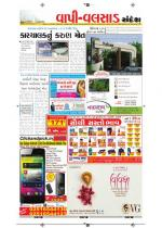13-04-2014 - Read on ipad, iphone, smart phone and tablets.
