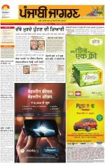 Doaba  : Punjabi jagran News : 14th April 2014 - Read on ipad, iphone, smart phone and tablets.