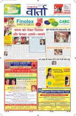 14-04-2014 hindi - Read on ipad, iphone, smart phone and tablets.