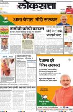 14-04-2014 - Read on ipad, iphone, smart phone and tablets.