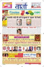 15-04-2014 Hindi - Read on ipad, iphone, smart phone and tablets.