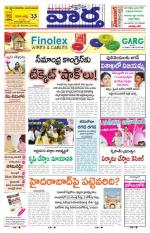 15-04-2014 Main - Read on ipad, iphone, smart phone and tablets.