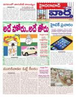 15-04-2014 - Read on ipad, iphone, smart phone and tablets.