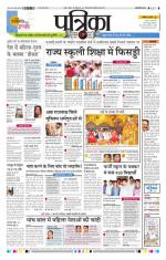 Patrika Raipur - Read on ipad, iphone, smart phone and tablets