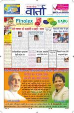 16-04-2014 hindi - Read on ipad, iphone, smart phone and tablets.