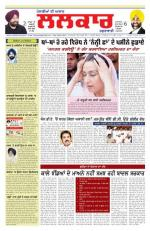 LALKAR WEEKLY - Read on ipad, iphone, smart phone and tablets.