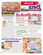 16-04-2014 - Read on ipad, iphone, smart phone and tablets.