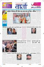 17-04-2014 main - Read on ipad, iphone, smart phone and tablets.