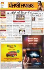 Jalandhar : Punjabi jagran News : 17th April 2014 - Read on ipad, iphone, smart phone and tablets.