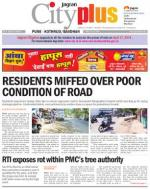 Vol-6,Issue-16,Dt.April16-23,2014 - Read on ipad, iphone, smart phone and tablets.
