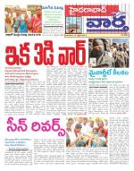 17-04-2014 - Read on ipad, iphone, smart phone and tablets.