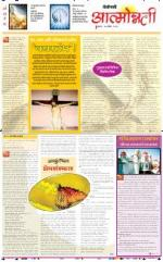17th Apr Attmonnati - Read on ipad, iphone, smart phone and tablets.