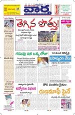 18-04-2014 Main - Read on ipad, iphone, smart phone and tablets.