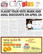 THANE, Vol - 5, Issue -29, APRIL 19 - APRIL 25, 2014