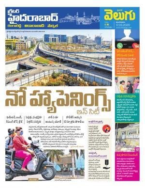 Greater Hyderabad