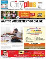Banjarahill April 19-25 Vol-5, Issue-16 - Read on ipad, iphone, smart phone and tablets.