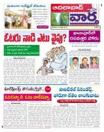 19-04-2014 - Read on ipad, iphone, smart phone and tablets.