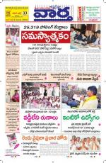 20-04-2014 main - Read on ipad, iphone, smart phone and tablets.