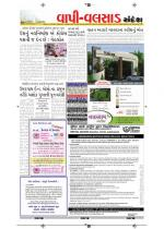 20-04-2014 - Read on ipad, iphone, smart phone and tablets.