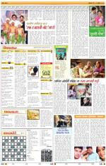 goa - Read on ipad, iphone, smart phone and tablets.