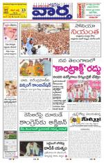 21-04-2014 - Read on ipad, iphone, smart phone and tablets.