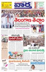 22-04-2014 Main - Read on ipad, iphone, smart phone and tablets.