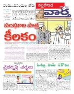 22-04-2014 - Read on ipad, iphone, smart phone and tablets.