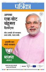 23-04-2014 - Read on ipad, iphone, smart phone and tablets.