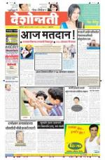 24th Apr Buldhana - Read on ipad, iphone, smart phone and tablets.