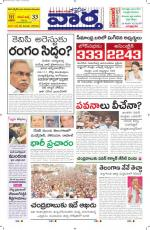 24-04-2014 main - Read on ipad, iphone, smart phone and tablets.