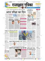 24-04-2014 - Read on ipad, iphone, smart phone and tablets.
