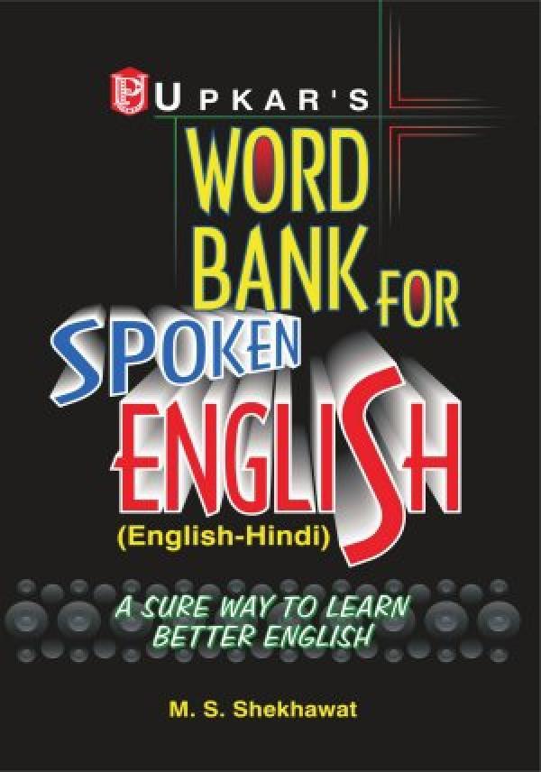 Word Bank for Spoken English (Eng.-Hindi)