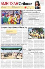 Amritsar Tribune - Read on ipad, iphone, smart phone and tablets
