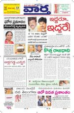 25-04-2014 main - Read on ipad, iphone, smart phone and tablets.