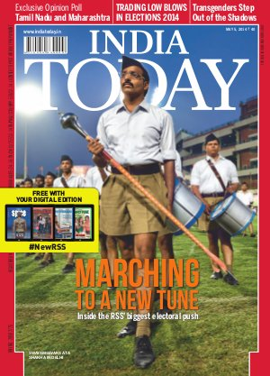 India Today-5th May 2014 - Read on ipad, iphone, smart phone and tablets.