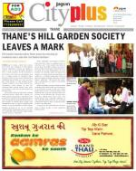 THANE, Vol - 5, Issue -30, APRIL 26 - MAY 02, 2014