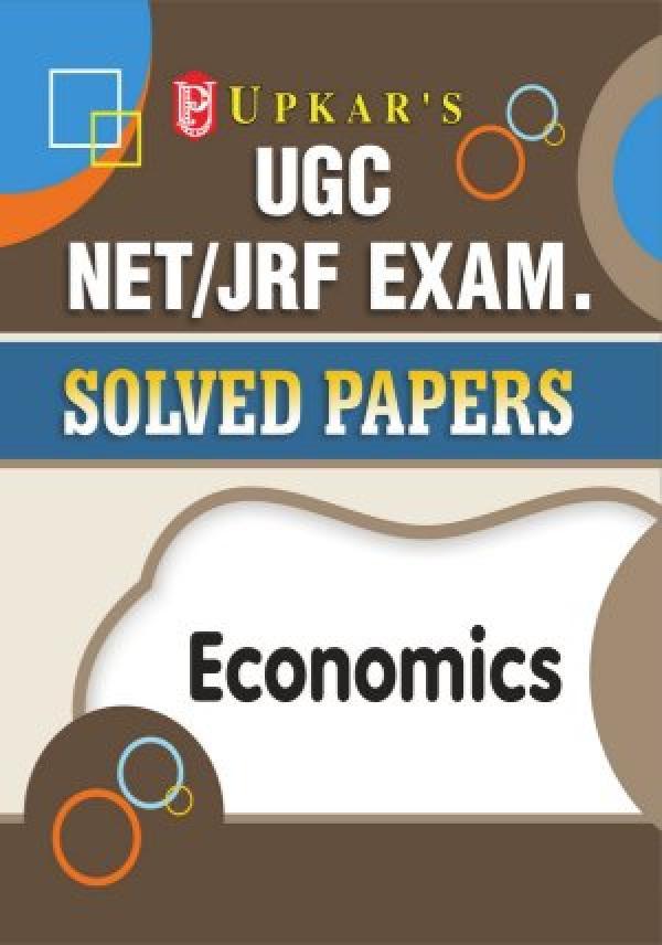 UGC NET/JRF Exam. Solved Economics