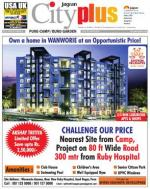 Vol-6,Issue-18,Dt.Apr30-May6,2014 - Read on ipad, iphone, smart phone and tablets.