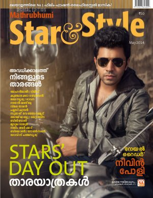 Star & Style-2014 May - Read on ipad, iphone, smart phone and tablets.