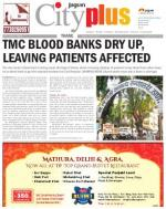 THANE, Vol - 5, Issue -31, MAY 03 - MAY 09, 2014