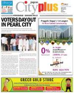 Banjarahill April 26- MAY 3-9 Vol-5, Issue-18 - Read on ipad, iphone, smart phone and tablets.