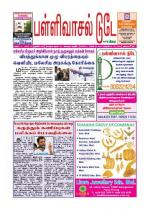 pallivaasal today  - Read on ipad, iphone, smart phone and tablets.