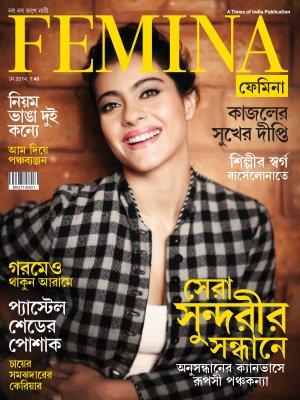 Femina BNG May 2014